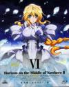 境界線上のホライゾンII VI〈初回限定版〉 [Blu-ray]