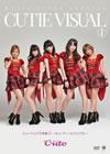 ℃-ute/ミュージックV特集(4)〜キューティービジュアル〜 [DVD] [2013/03/06発売]