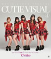 ℃-ute/ミュージックV特集(4)〜キューティービジュアル〜 [Blu-ray] [2013/03/20発売]