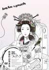 映像作品集8巻〜Tour 2012 ランドマーク〜