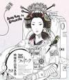 ASIAN KUNG-FU GENERATION、デビュー10周年を記念した横浜スタジアム2デイズを開催