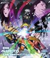 劇場版NARUTO〜ナルト〜 大活劇!雪姫忍法帖だってばよ!! [Blu-ray] [2013/11/06発売]