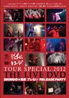 昭和レコードTOUR SPECIAL 2012-THE LIVE DVD-