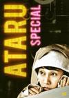 ATARU SPECIAL ニューヨークからの挑戦状!! [DVD] [2013/09/04発売]