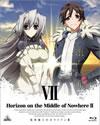 境界線上のホライゾンII VII〈初回限定版〉 [Blu-ray]