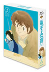 めぞん一刻 Blu-ray BOX 2〈8枚組〉 [Blu-ray]