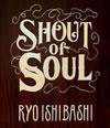 石橋凌/SHOUT of SOUL [Blu-ray] [2013/03/27発売]