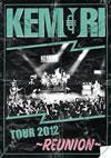 TOUR 2012〜REUNION〜