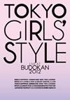 TOKYO GIRLS' STYLE『LIVE AT BUDOKAN 2012』