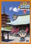 TV・局中法度!(七) [DVD] [2013/06/26発売]