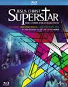 ジーザス・クライスト=スーパースター スペシャルBOX〈初回生産限定・3枚組〉 [Blu-ray] [2013/05/22発売]