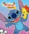 リロ&スティッチ ザ・シリーズ コンパクトBOX(1)〈4枚組〉 [DVD]