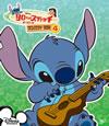 リロ&スティッチ ザ・シリーズ コンパクトBOX(4)〈4枚組〉 [DVD]