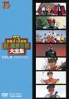 石ノ森章太郎大全集 VOL.9 [DVD] [2013/06/21発売]