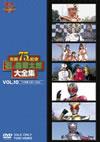 石ノ森章太郎大全集 VOL.10 [DVD] [2013/06/21発売]