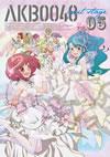 AKB0048 next stage VOL.05 [DVD] [2013/07/24発売]