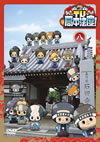 TV・局中法度!(八) [DVD] [2013/07/24発売]