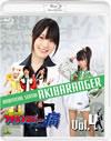 非公認戦隊アキバレンジャー シーズン痛 vol.4〈数量限定版〉 [Blu-ray]