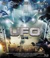 UFO-侵略- [Blu-ray]