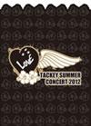 """滝沢秀明/TACKEY SUMMER""""LOVE""""CONCERT 2012〈初回生産限定盤・2枚組〉 [DVD] [2013/07/31発売]"""