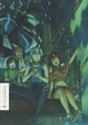 翠星のガルガンティア Blu-ray BOX 2〈完全生産限定〉 [Blu-ray]