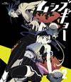 ムシブギョー 2 [Blu-ray] [2013/08/23発売]
