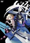 ムシブギョー 3 [DVD] [2013/09/27発売]