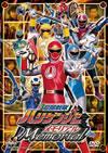忍風戦隊ハリケンジャーメモリアル [DVD] [2013/07/12発売]