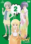 ハヤテのごとく!Cuties 第2巻 [DVD]