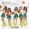 リンダIII世/愛犬アンソニー [DVD] [2013/07/24発売]