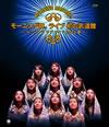モーニング娘。/モーニング娘。ライブ 初の武道館〜ダンシング ラブ サイト 2000 春〜 [Blu-ray] [2013/08/07発売]