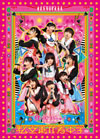 私立恵比寿中学/狂い咲きエビィーロード〜終わりなき進級〜〈2枚組〉 [DVD]