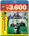 マトリックス スペシャル・バリューパック〈初回限定生産・3枚組〉 [Blu-ray]