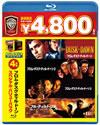 フロム・ダスク・ティル・ドーン スペシャル・バリューパック〈初回限定生産・4枚組〉 [Blu-ray] [2013/08/07発売]