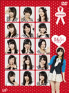 HaKaTa百貨店2号館 DVD-BOX〈初回限定版・4枚組〉 [DVD]