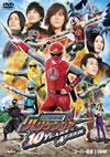 忍風戦隊ハリケンジャー 10 YEARS AFTER [DVD] [2013/08/09発売]