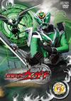 仮面ライダーウィザード VOL.7 [DVD] [2013/08/09発売]