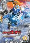 仮面ライダーウィザード VOL.8 [DVD] [2013/09/13発売]