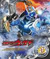 仮面ライダーウィザード VOL.8 [Blu-ray] [2013/09/13発売]