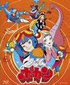 タイムボカン ブルーレイBOX〈9枚組〉 [Blu-ray] [2013/10/30発売]