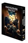 ハングオーバー トリロジー ブルーレイBOX〈完全数量限定生産・3枚組〉 [Blu-ray]