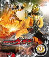仮面ライダーウィザード VOL.9 [Blu-ray] [2013/10/11発売]