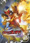 仮面ライダーウィザード VOL.10 [DVD] [2013/11/01発売]