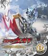 仮面ライダーウィザード VOL.11 [Blu-ray] [2013/12/06発売]
