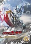 仮面ライダーウィザード VOL.11 [DVD] [2013/12/06発売]
