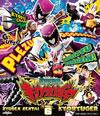 獣電戦隊キョウリュウジャー VOL.6 [Blu-ray]
