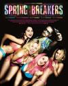 スプリング・ブレイカーズ [Blu-ray] [2013/11/22発売]