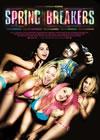 スプリング・ブレイカーズ [DVD] [2013/11/22発売]