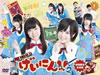NMB48 げいにん!!2 DVD-BOX〈初回限定豪華版・4枚組〉 [DVD] [2013/09/17発売]