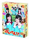 NMB48 げいにん!!2 DVD-BOX〈3枚組〉 [DVD] [2013/09/17発売]